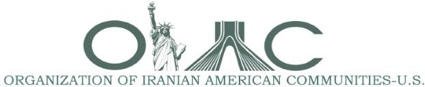 OIAC Logo